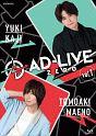 「AD-LIVE ZERO」第1巻(梶裕貴×前野智昭)