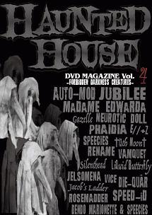 HAUNTED HOUSE DVD MAGAZINE Vol.4