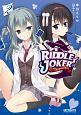 RIDDLE JOKER (2)