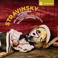 ゲルギエフ(ワレリー)『ストラヴィンスキー:「ペトルーシュカ」「かるた遊び」』