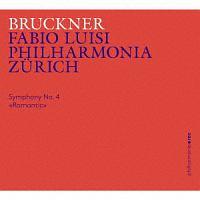 ブルックナー:交響曲第4番『ロマンティック』(1880年稿、1878/80年稿ノヴァーク版)