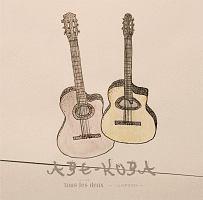 tous les deux ~二人のギタリスト~
