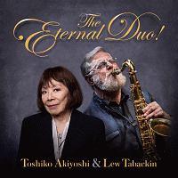 秋吉敏子&ルー・タバキン The Eternal Duo!