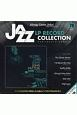 ジャズ・LPレコード・コレクション<全国版> (78)
