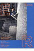 ER magazine