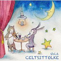 CELTSITTOLKE Vol.6 関西ケルト・アイリッシュ コンピレーションアルバム