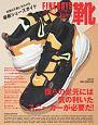 FINEBOYS+plus 靴 (13)