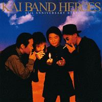 KAI BAND HEROES 45th ANNIVERSARY BEST