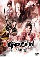 舞台「GOZEN-狂乱の剣-」