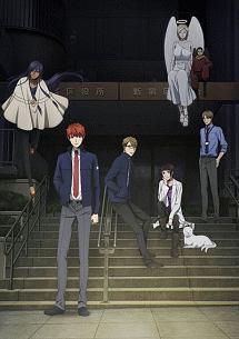 Evan Call『真夜中のオカルト公務員 OVA』