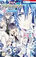 アイドリッシュセブン Re:member<特装版> 「未完成な僕ら」CD付き (3)
