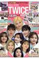 K-POP GIRLS BEST COLLECTION ALL FOR TWICE (5)