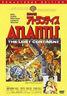 ジョージ・パル『謎の大陸アトランティス』