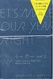 SUNNY SCHEDULE BOOK ブルー WEEKLY 2020 1年を晴れにするビジネス手帳