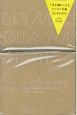 SUNNY SCHEDULE BOOK ベージュ WEEKLY 2020 1年を晴れにするビジネス手帳