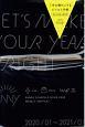 SUNNY SCHEDULE BOOK オフブラック WEEKLY 2020 1年を晴れにするビジネス手帳