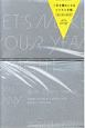 SUNNY SCHEDULE BOOK シルバー WEEKLY 2020 1年を晴れにするビジネス手帳