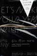 SUNNY SCHEDULE BOOK オフブラック MONTHLY 2020 1年を晴れにするビジネス手帳