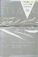 SUNNY SCHEDULE BOOK シルバー MONTHLY 2020 1年を晴れにするビジネス手帳