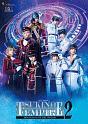 2.5次元ダンスライブ「S.Q.S(スケアステージ)」 Episode 4 「TSUKINO EMPIRE2 -Beginning of the World-」
