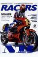 RACERS ホンダNR500 1 (54)
