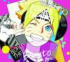 BORUTO THE BEST(DVD付)
