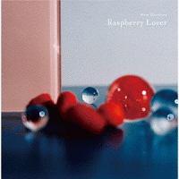 Raspberry Lover