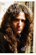 ヤング・ギター企画編集部『宿命のロック・シンガー デイヴィッド・カヴァデール』