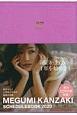 MEGUMI KANZAKI SCHEDULE BOOK ピンク 2020