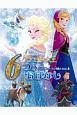 アナと雪の女王 6つのおはなし はじめて読むディズニー映画のおはなし集