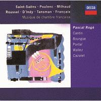 ピアノと木管のためのフランス近代作品集