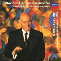 ショスタコーヴィチ:交響曲第1番/ストラヴィンスキー:バレエ≪春の祭典≫