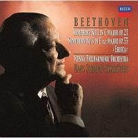 イッセルシュテット(ハンス・シュミット)『ベートーヴェン:交響曲第1番・第3番≪英雄≫』