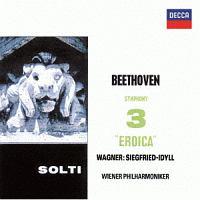 ベートーヴェン:交響曲第3番≪英雄≫/ワーグナー:ジークフリート牧歌