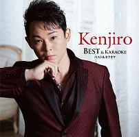 Kenjiro ベスト&カラオケ