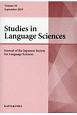 Studies in Language Sciences Papers from the Tenth Ann(18)
