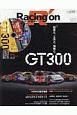 Racing on Motorsport magazine(503)