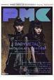 ぴあ MUSIC COMPLEX Entertainment Live Magazi(15)