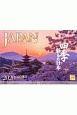JAPANカレンダー 2020 四季彩りの日本