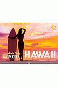 ハワイカレンダー 2020