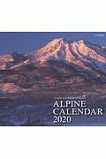 ALPINE CALENDAR 2020