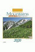 Mountains 日本百名山より〈卓上〉 カレンダー 2020