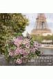 Mon Bouquet et PARIS パリであなたの花束を カレンダー 2020