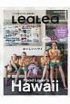 LeaLea 2019WINTER ハワイが教えてくれる、本当の幸せ(21)
