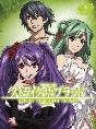 ストライク・ザ・ブラッドIV OVA Vol.5