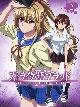 ストライク・ザ・ブラッドIV OVA Vol.2