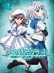 ストライク・ザ・ブラッドIV OVA Vol.3