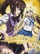 ストライク・ザ・ブラッドIV OVA Vol.4