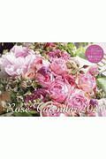 Rose Calendar 2020