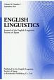 ENGLISH LINGUISTICS 36-1